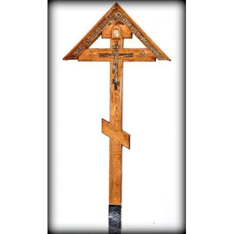 Крест большой с крышей