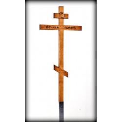 """Крест """"Вечная память"""""""