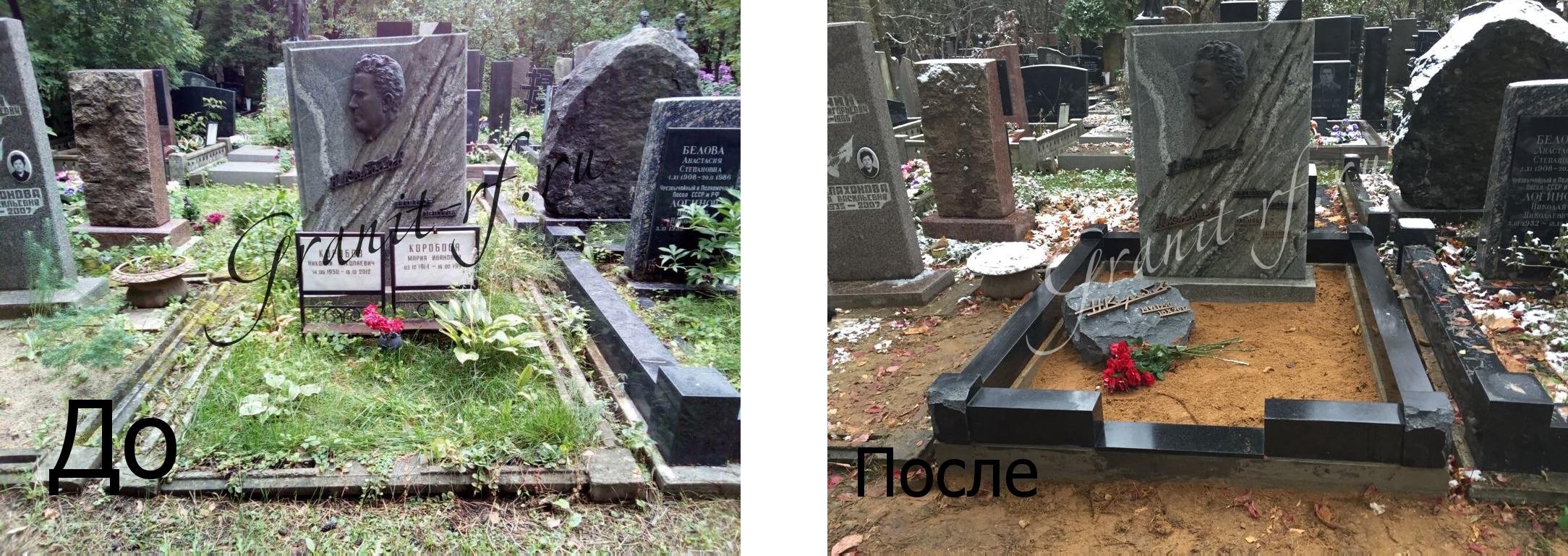 Живые цветы на могилу. Какие 61