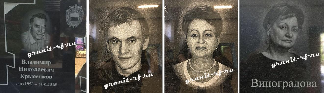 Работы портреты 4.jpg